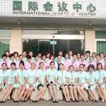 中高级美容师培训班招生简章